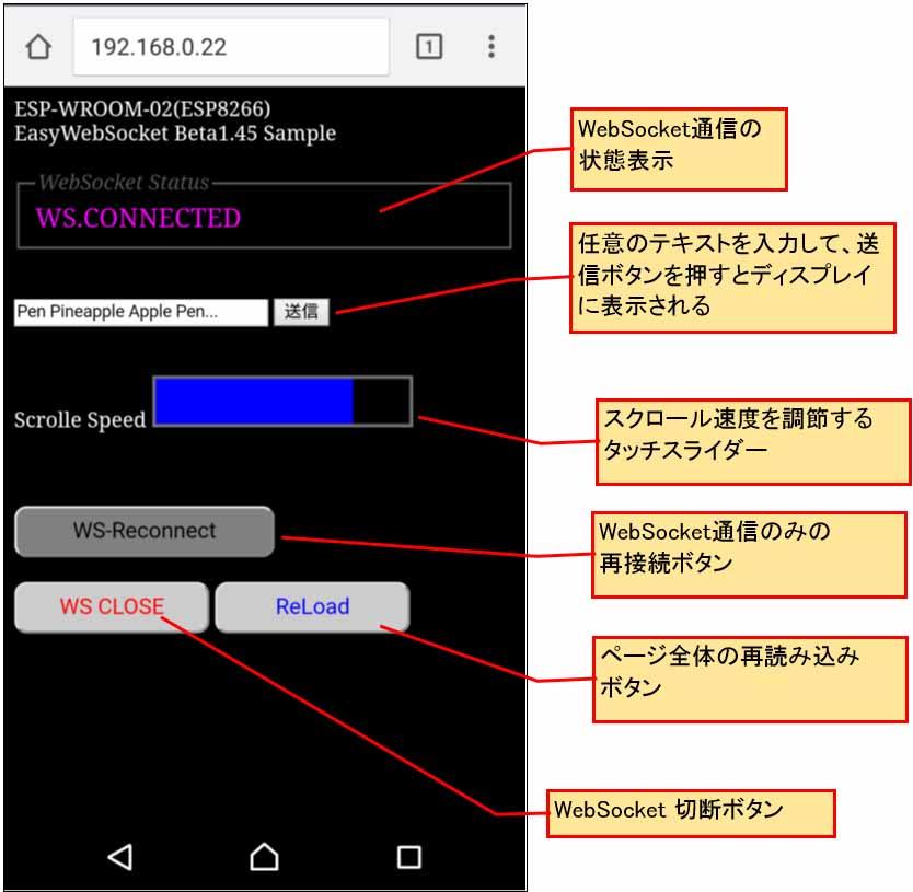 mcp_message02.jpg