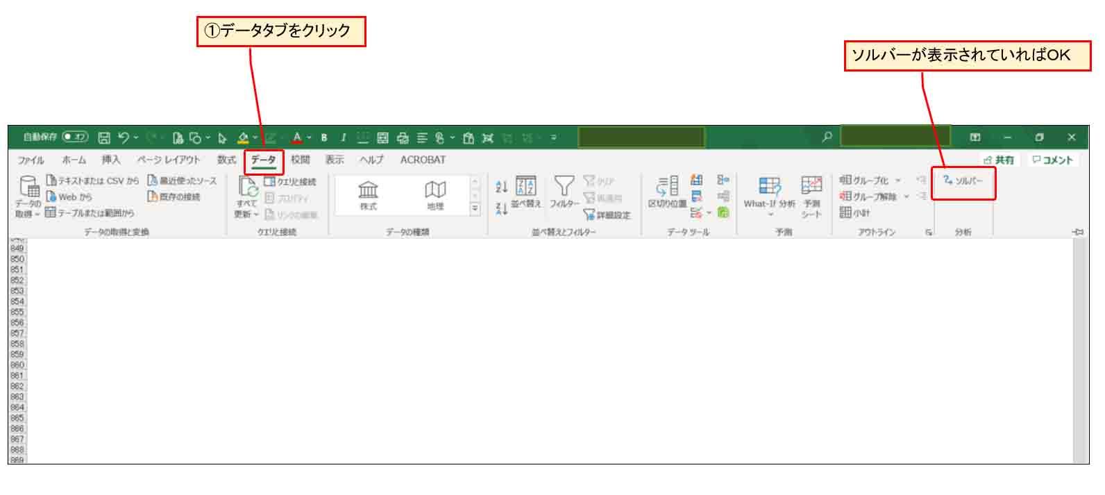 neural_network3_05.jpg