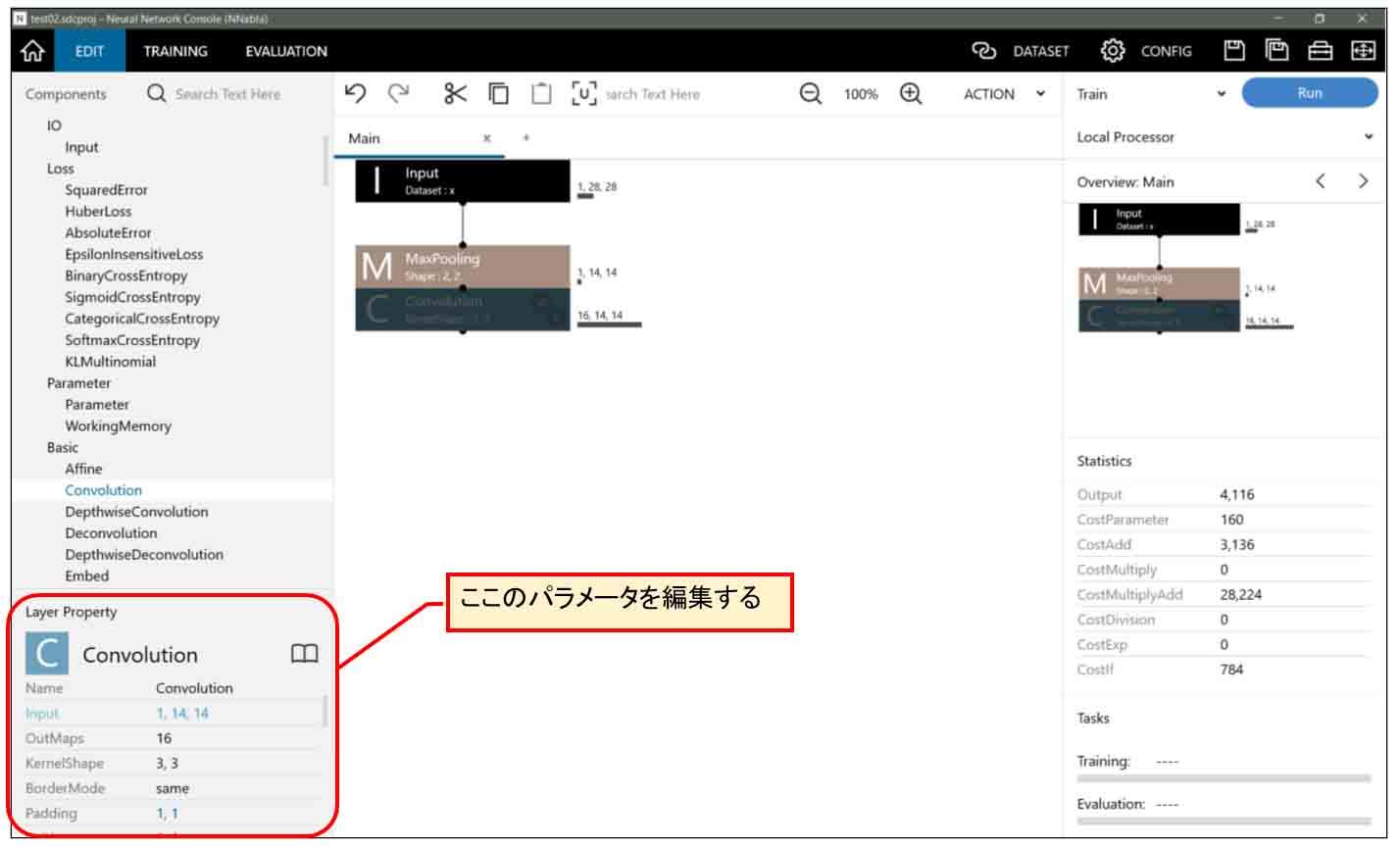 nnc04_04_01.jpg