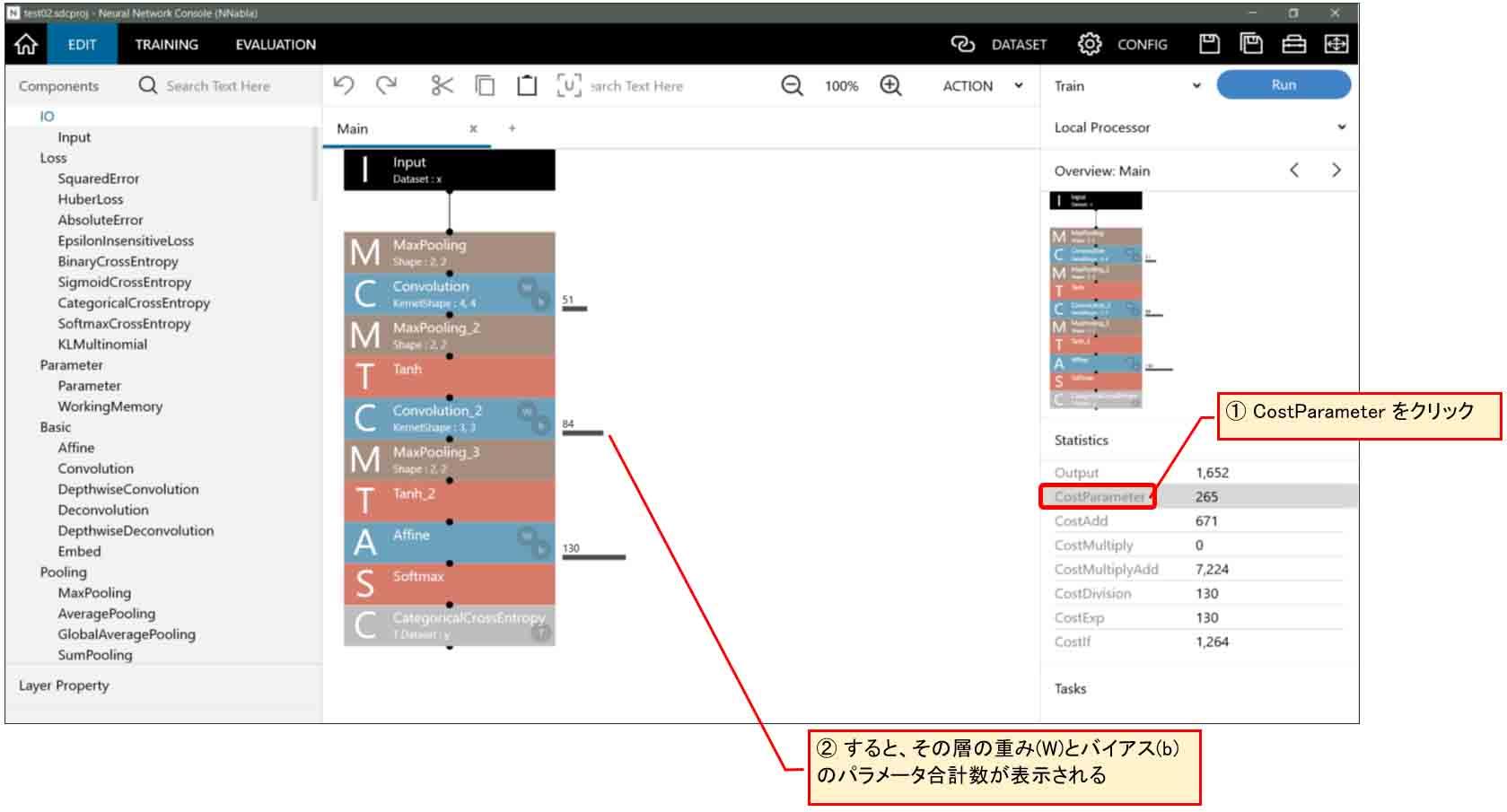 nnc_try_01_12.jpg
