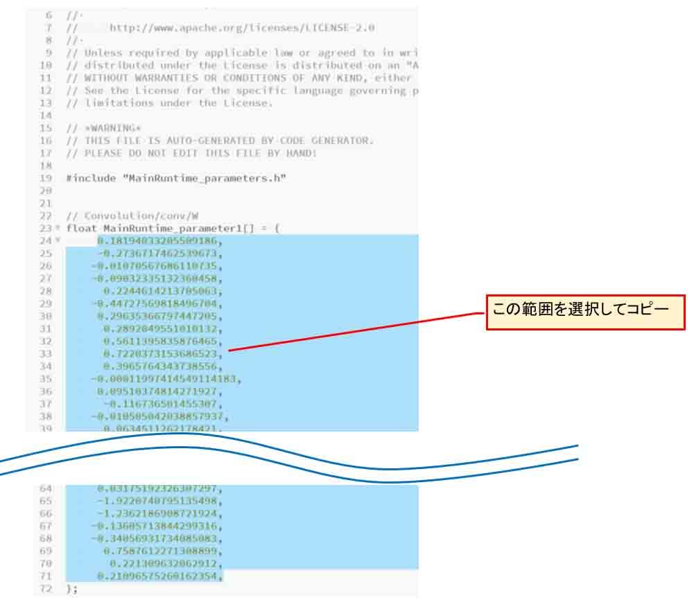 nnc_try_04_02.jpg