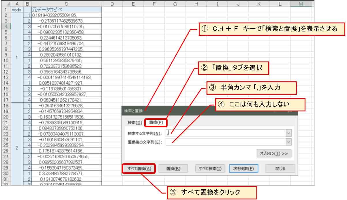 nnc_try_04_04.jpg