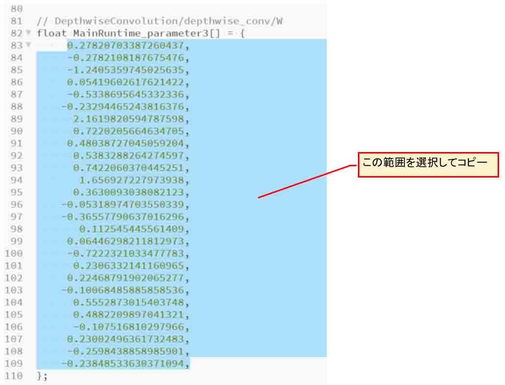 nnc_try_04_06.jpg