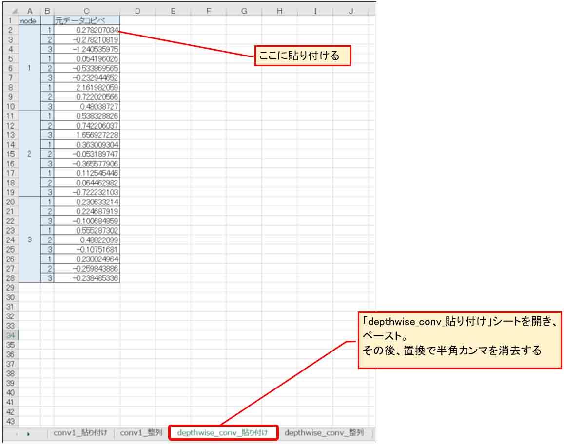 nnc_try_04_07.jpg