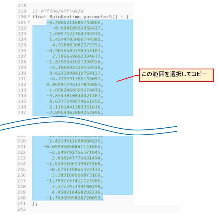 nnc_try_04_08.jpg