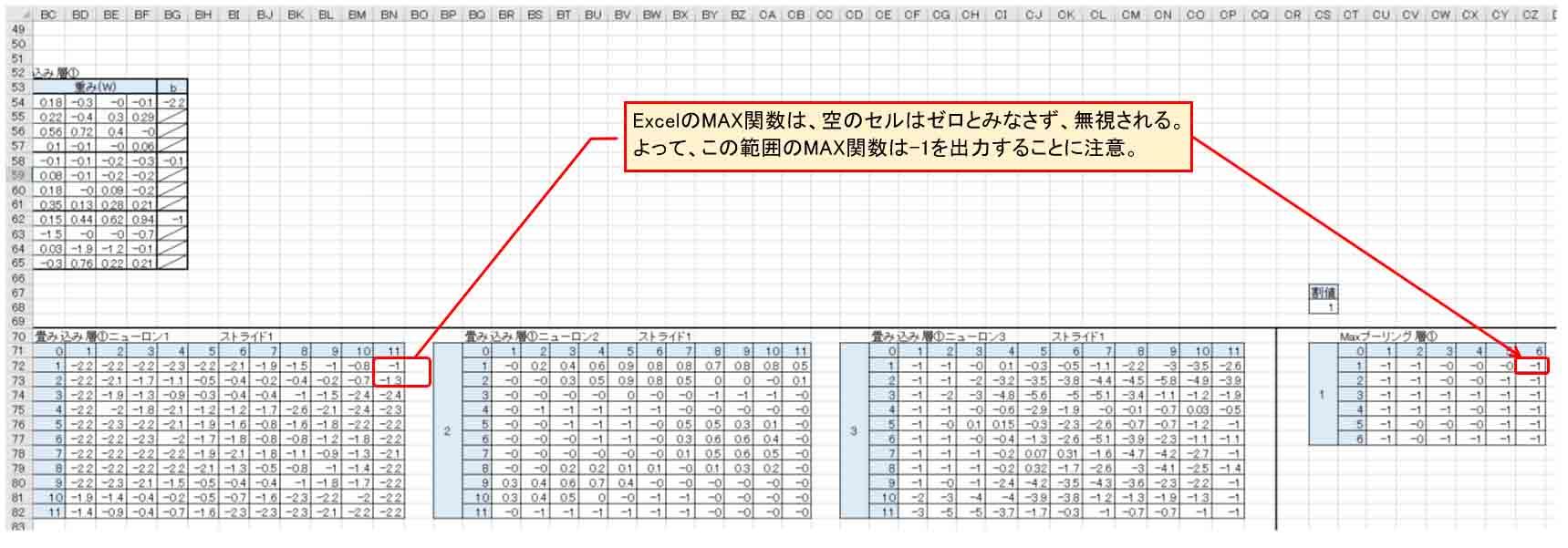 nnc_try_04_17.jpg