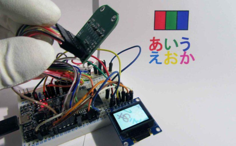 ESP32-DevKitC と OV2640カメラモジュールとOLED SSD1331 モジュールを繋げて、ほぼデジカメ