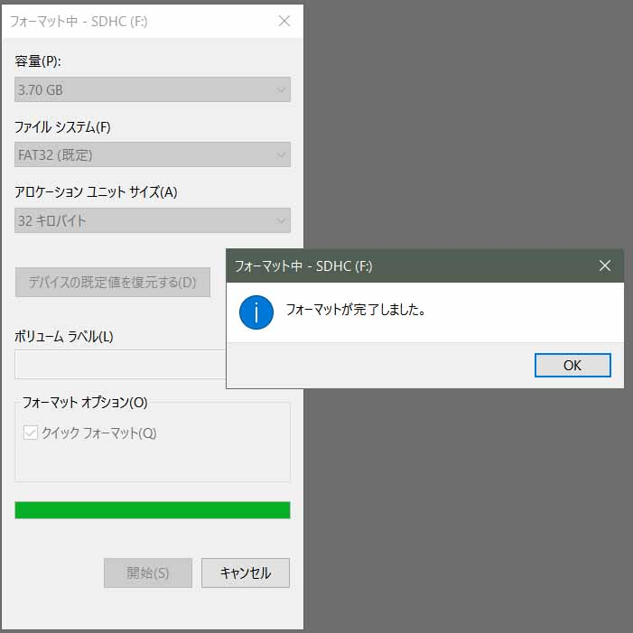 sd_09.jpg