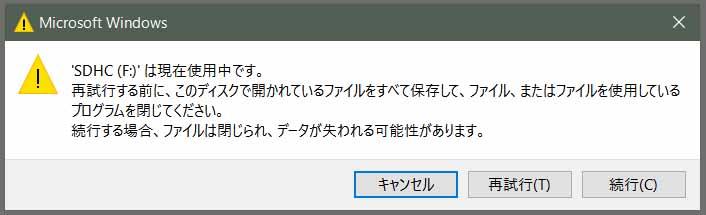 sd_10.jpg
