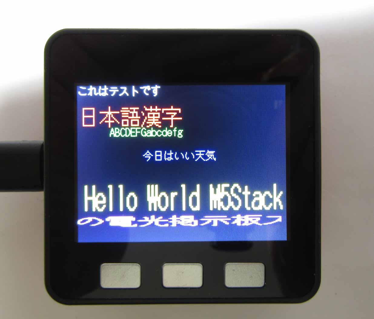 selectbox_m5stack_esp32_01.jpg