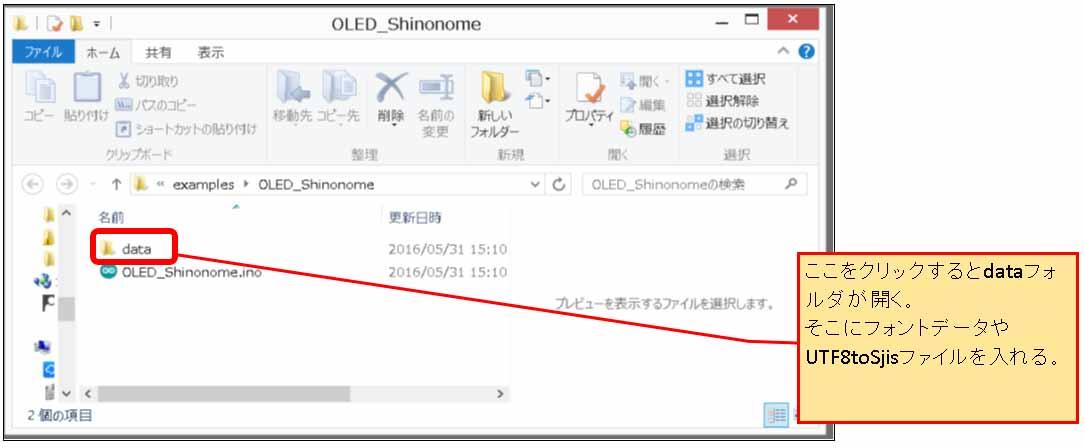 shinonome07.jpg