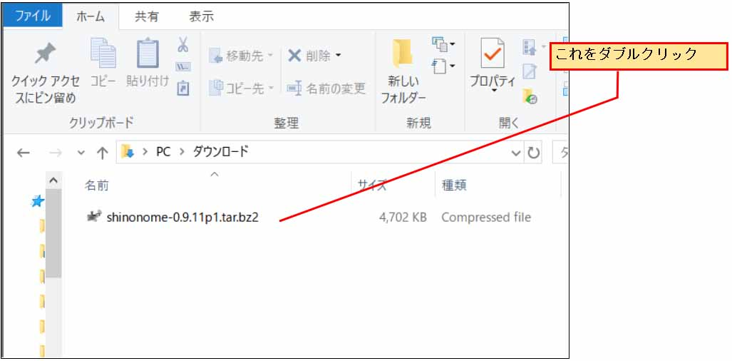shinonome_font02.jpg
