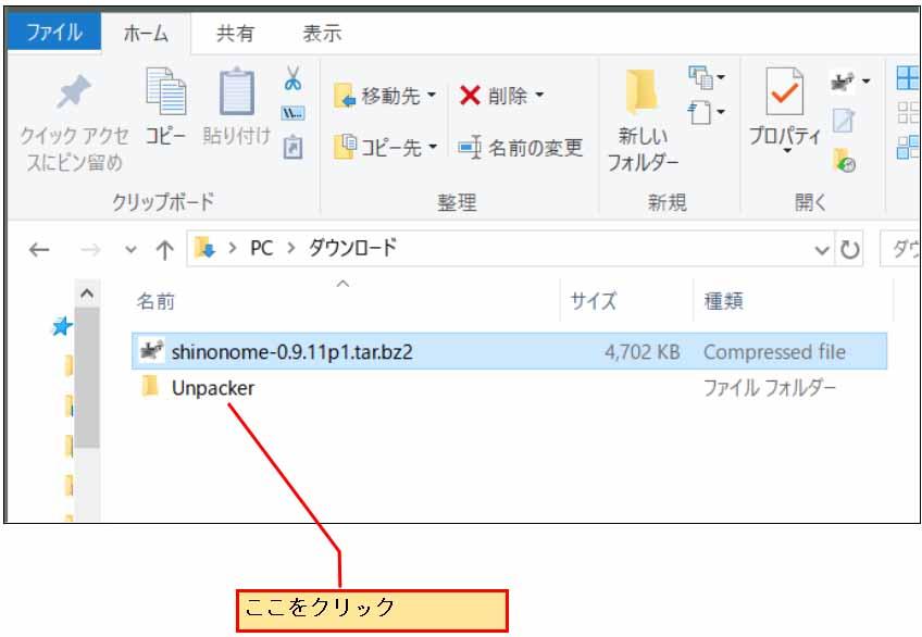 shinonome_font06.jpg