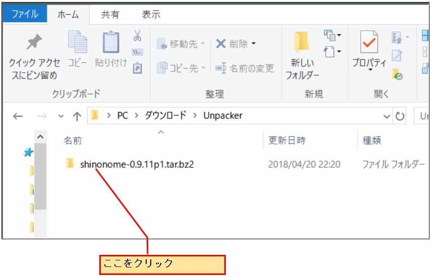 shinonome_font07.jpg