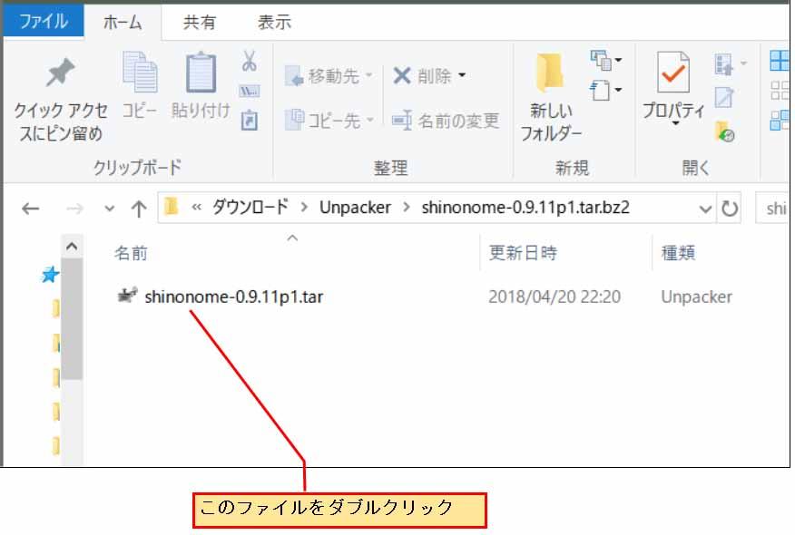 shinonome_font08.jpg