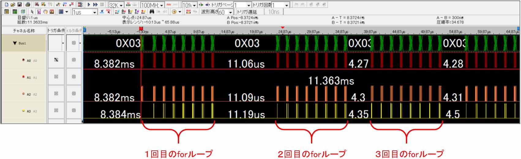 spi_speed_up2_04.jpg