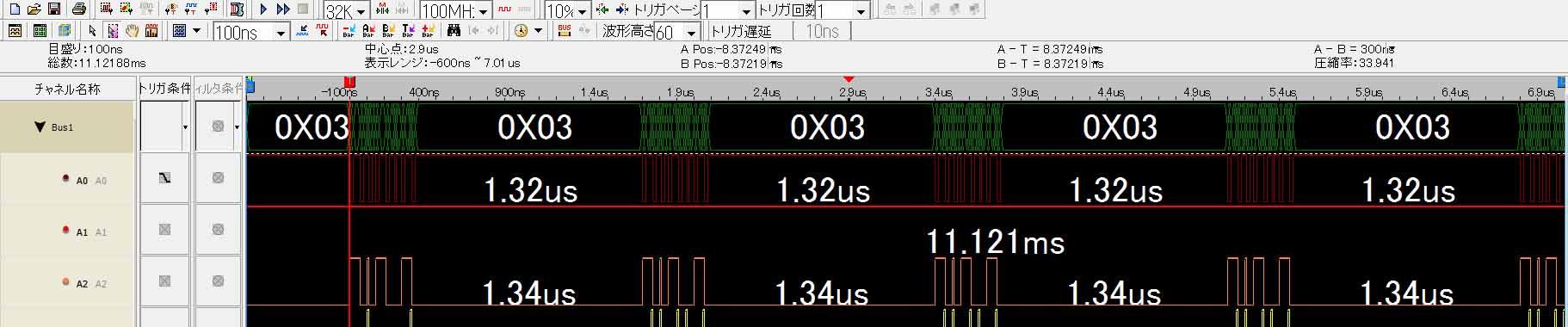 spi_speed_up2_06.jpg