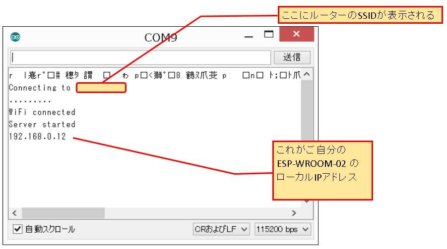ss_wroom_howto14.jpg