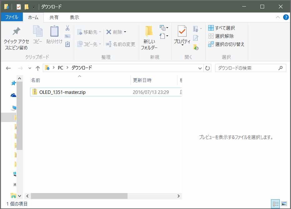 ssd1351_lib04.jpg