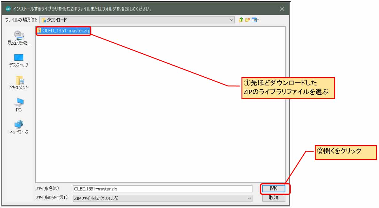 ssd1351_lib07.jpg
