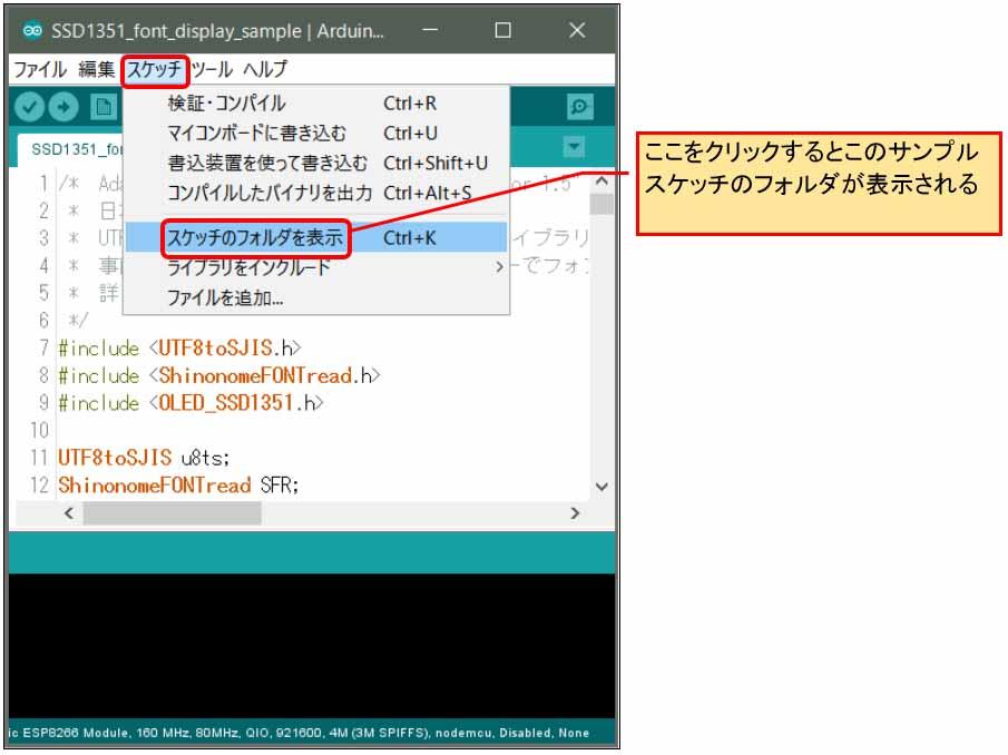 ssd1351_lib10.jpg