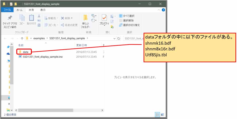 ssd1351_lib11.jpg