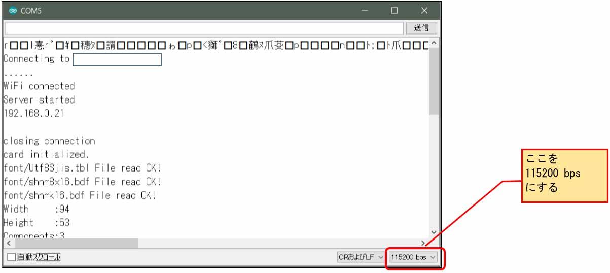 troubleshooting02.jpg