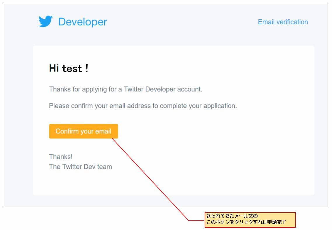 twitter_developer07.jpg