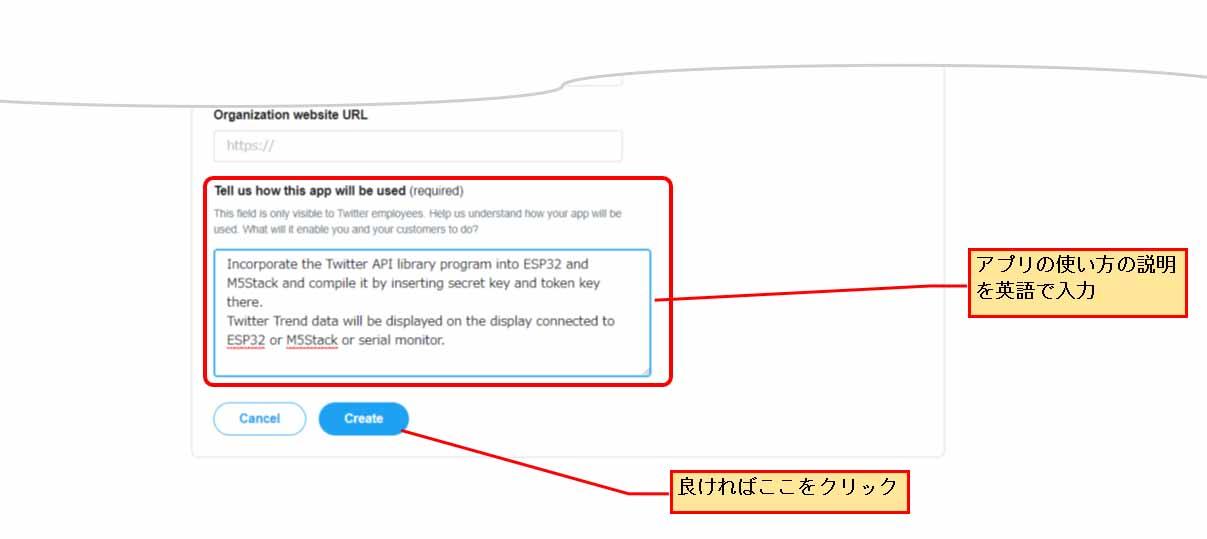 twitter_developer13.jpg