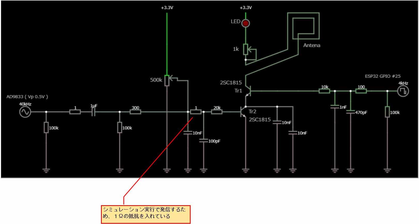 universal_simulator02.jpg