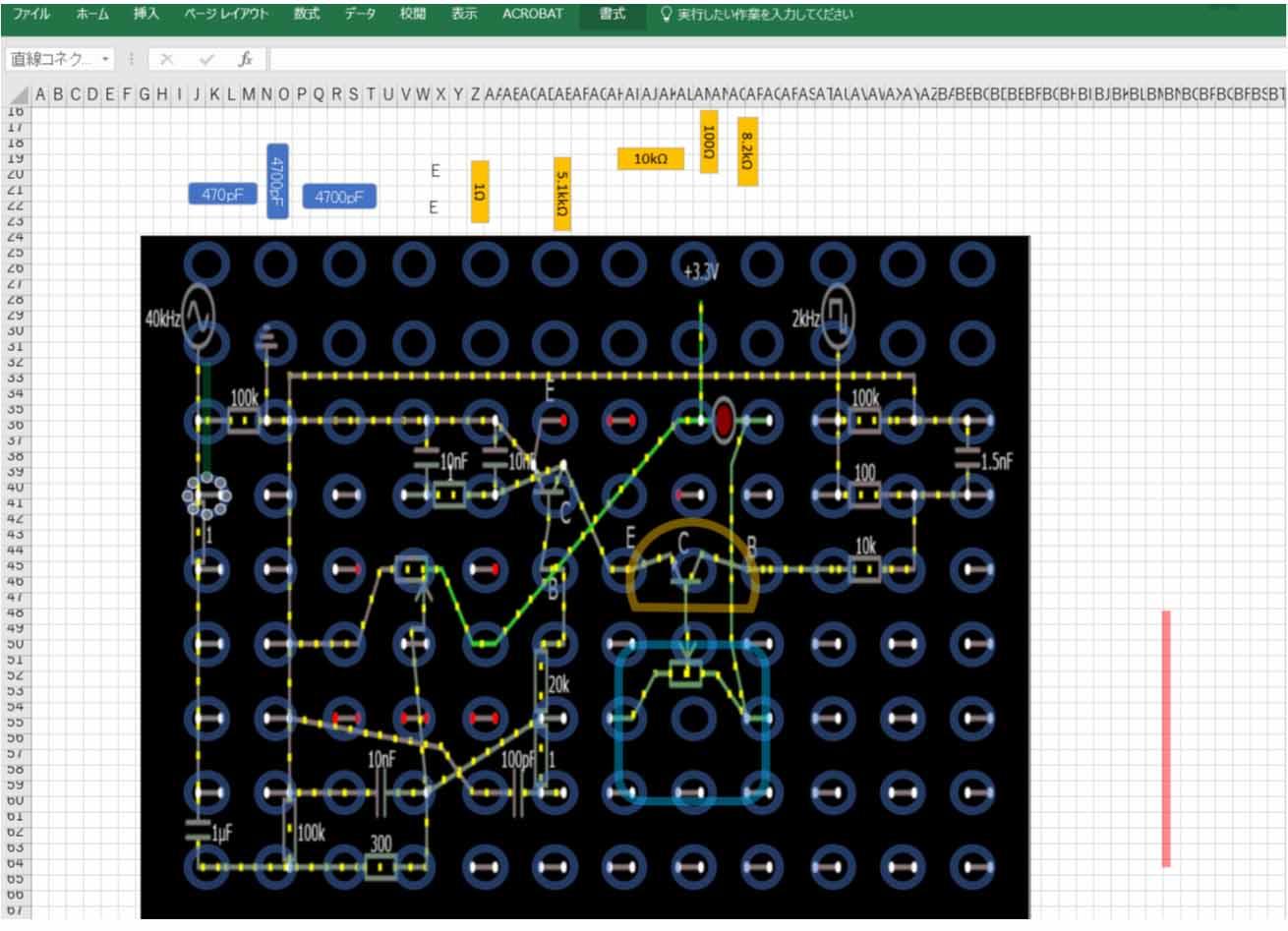 universal_simulator07.jpg