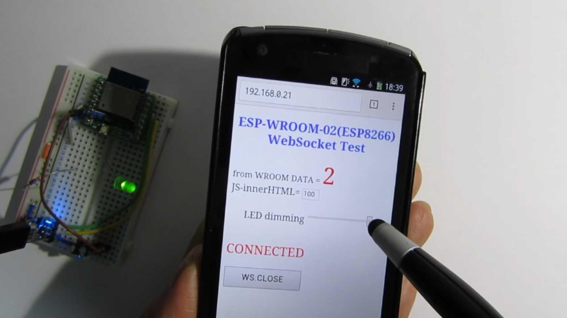 WebSocket でスマホから Arduino化 WROOM のLEDを調光してみる