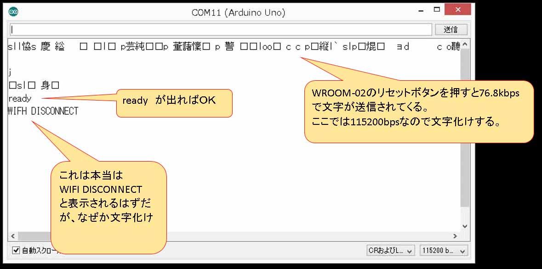 wroom_main_02.jpg