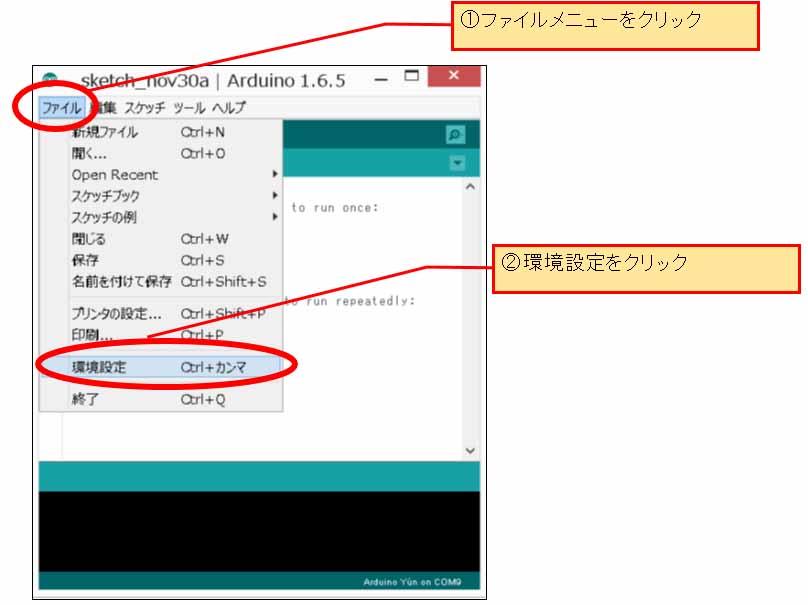 ws_lib02.jpg
