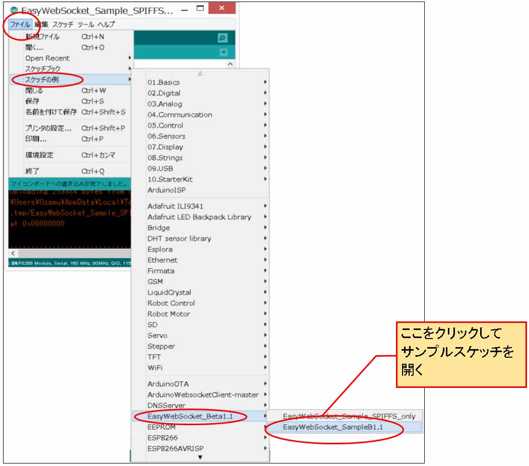 ws_lib_beta11_03.jpg