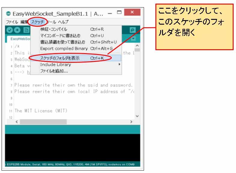 ws_lib_beta11_06.jpg