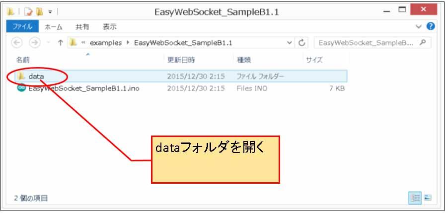 ws_lib_beta11_07.jpg