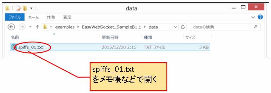 ws_lib_beta11_08.jpg
