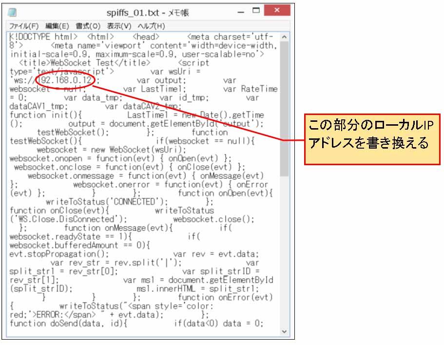 ws_lib_beta11_09.jpg