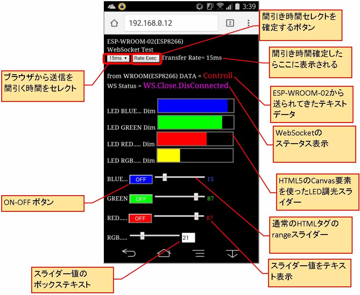 ws_lib_beta11_11.jpg