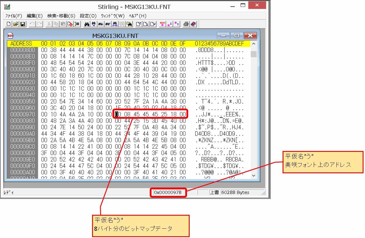 ws_message02.jpg