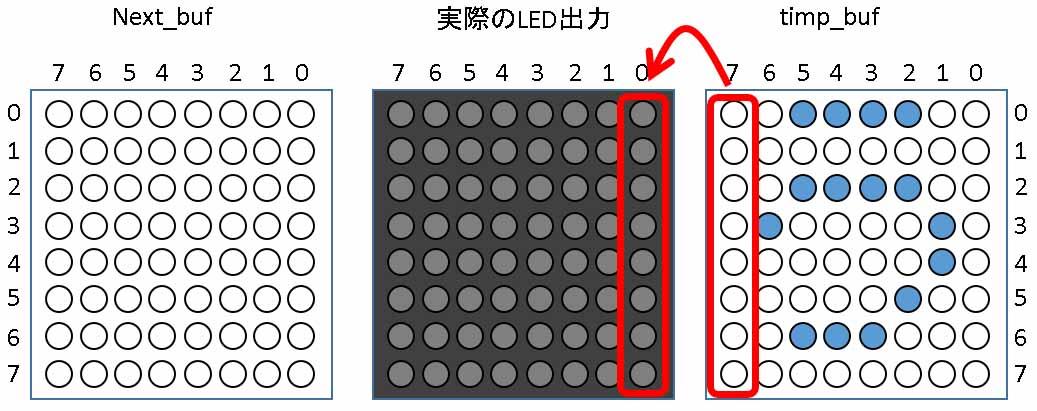 ws_message06.jpg
