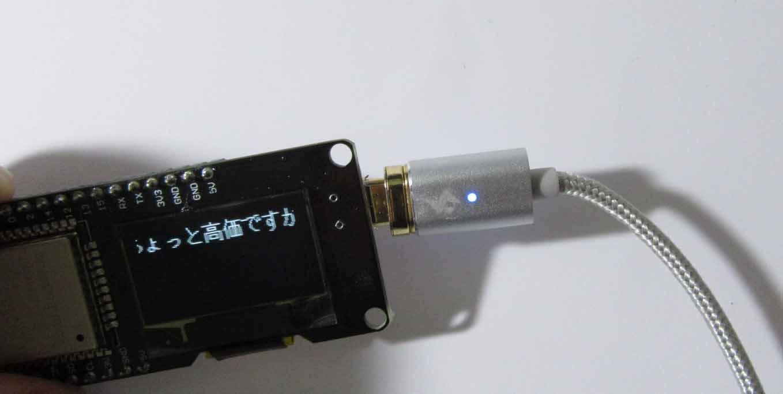 x_connect09.jpg