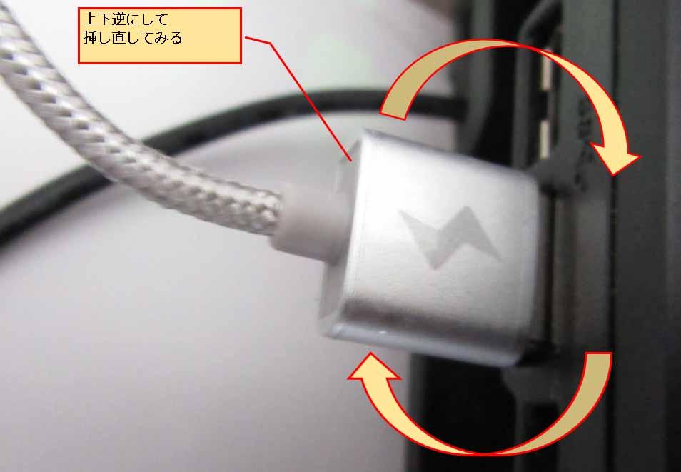 x_connect12.jpg